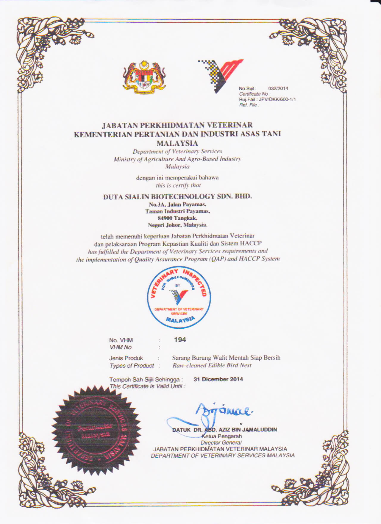 Veterinary Health Mark(VHM)